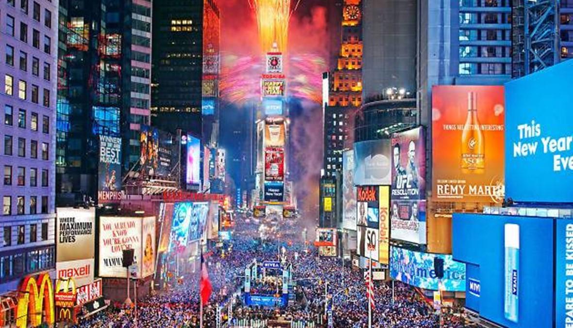 نيويورك تختتم الاحتفالات العالمية بحلول العام 2019