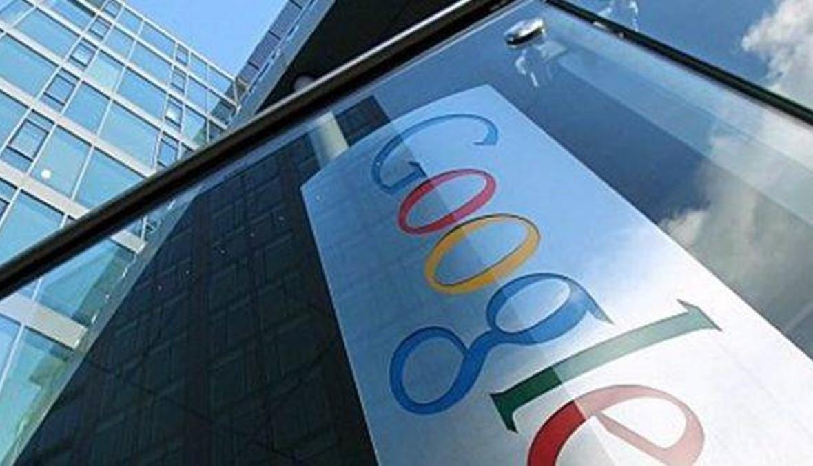 وداعاً لزمن اللمس... ابتكار من غوغل للتحكم في الأجهزة
