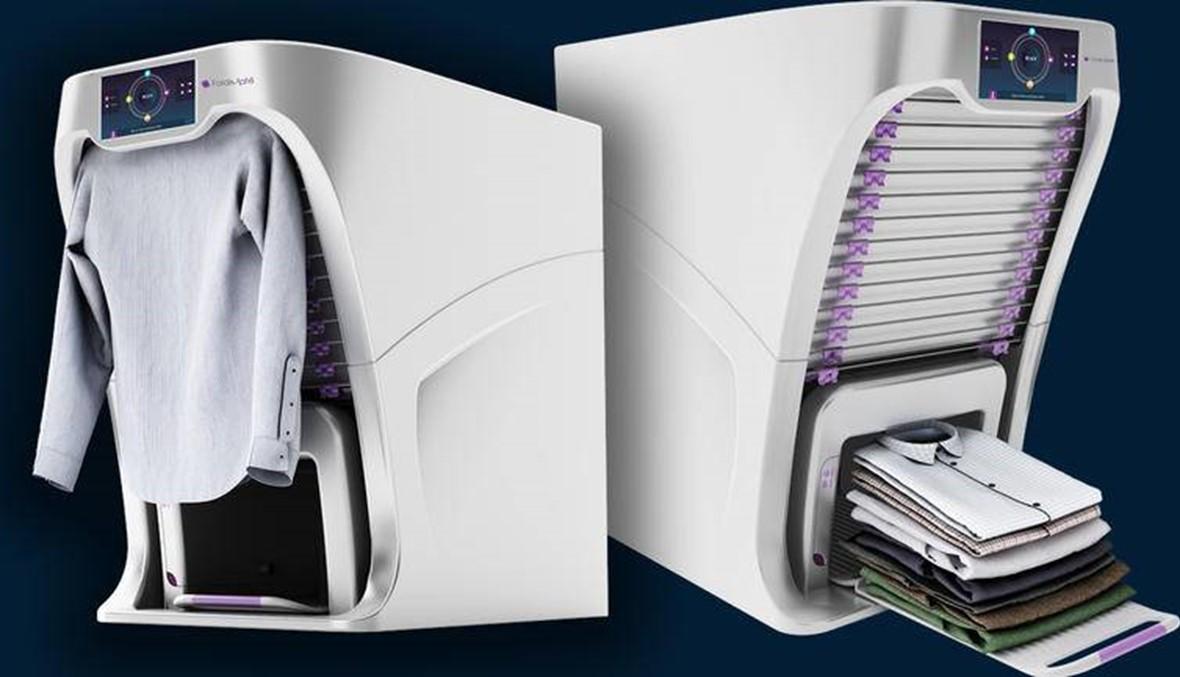 Foldimate: روبوت جديد يمكنه كي وطي الملابس بسهولة