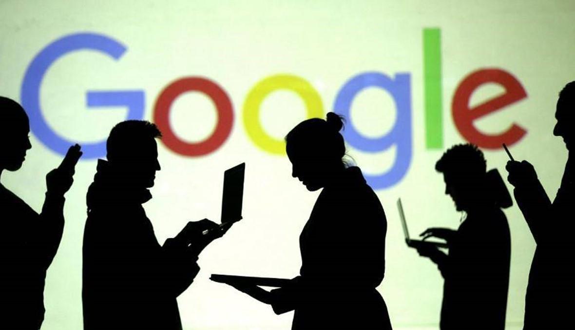 تركيا تحقق: هل انتهكت غوغل قانون المنافسة؟