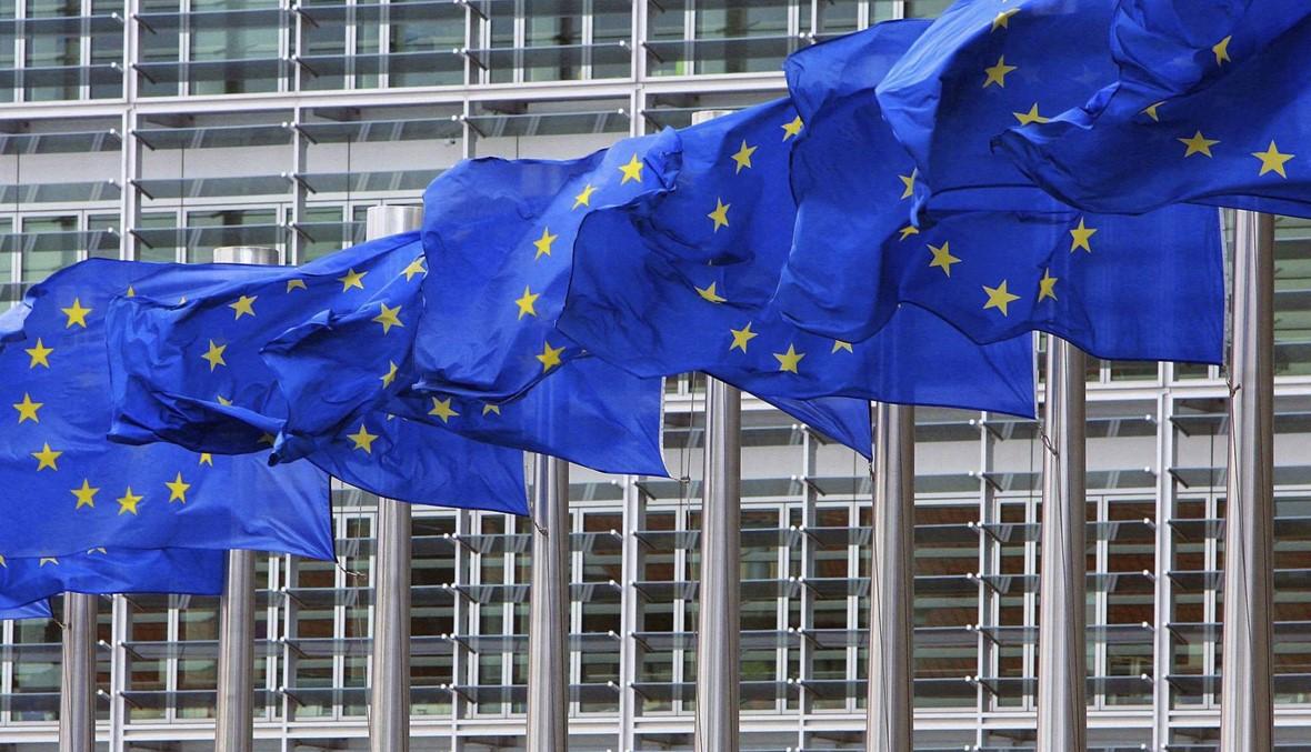 ترتيبات التجارة الايرانية مع الاتحاد الأوروبي تسير ببطء