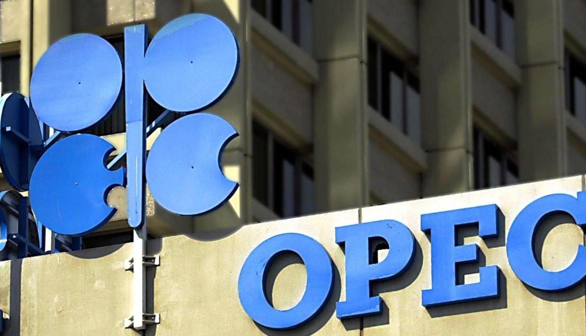 أسعار النفط تستقر بدعم آمال محادثات التجارة وتخفيضات أوبيك