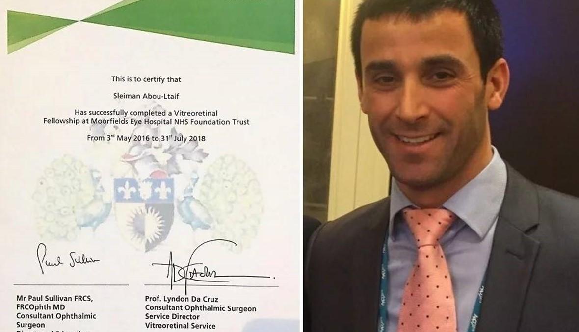 الطبيب اللبناني سليمان أبو لطيف يحصد أعلى لقب عالمي في طب العيون