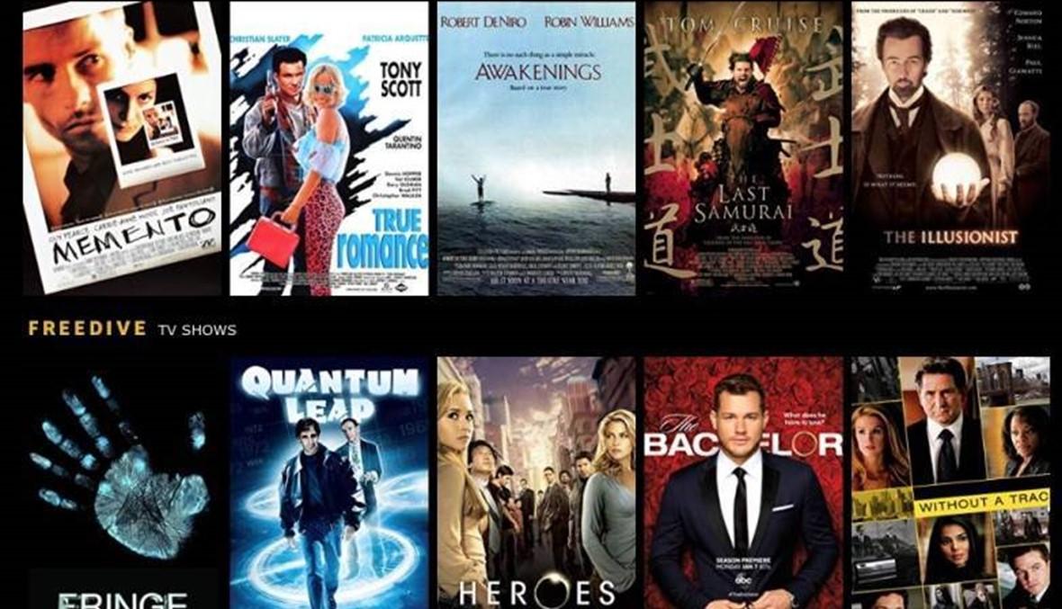"IMDb Freedive: خدمة جديدة من ""أمازون"" لمنافسة نتفليكس"