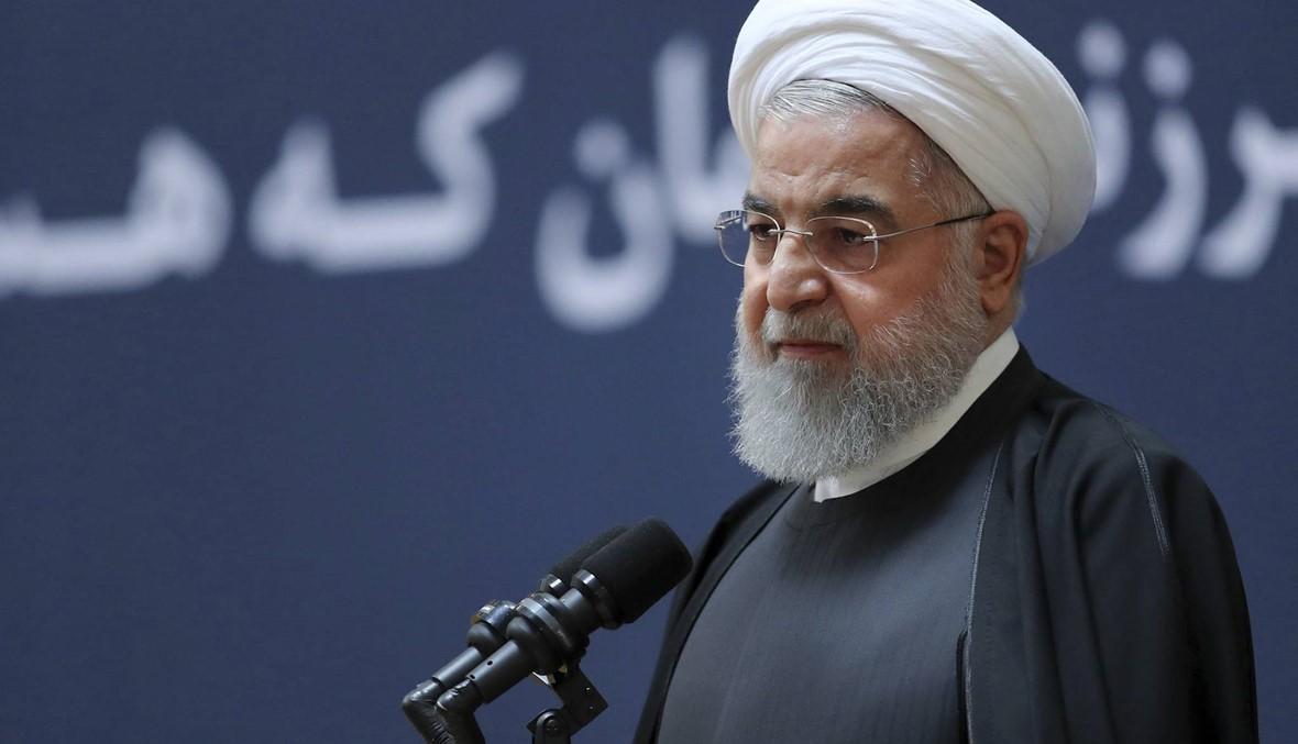 """إيران: أميركا مصابة بـ""""هستيريا"""" منذ انسحابها من الاتفاق النووي"""