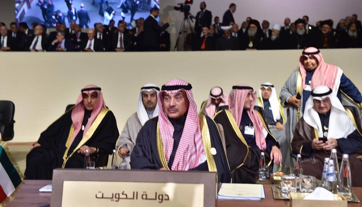 مبادرة كويتية لإنشاء صندوق للاستثمار في التكنولوجيا... الرأس مال: 200 مليون دولار