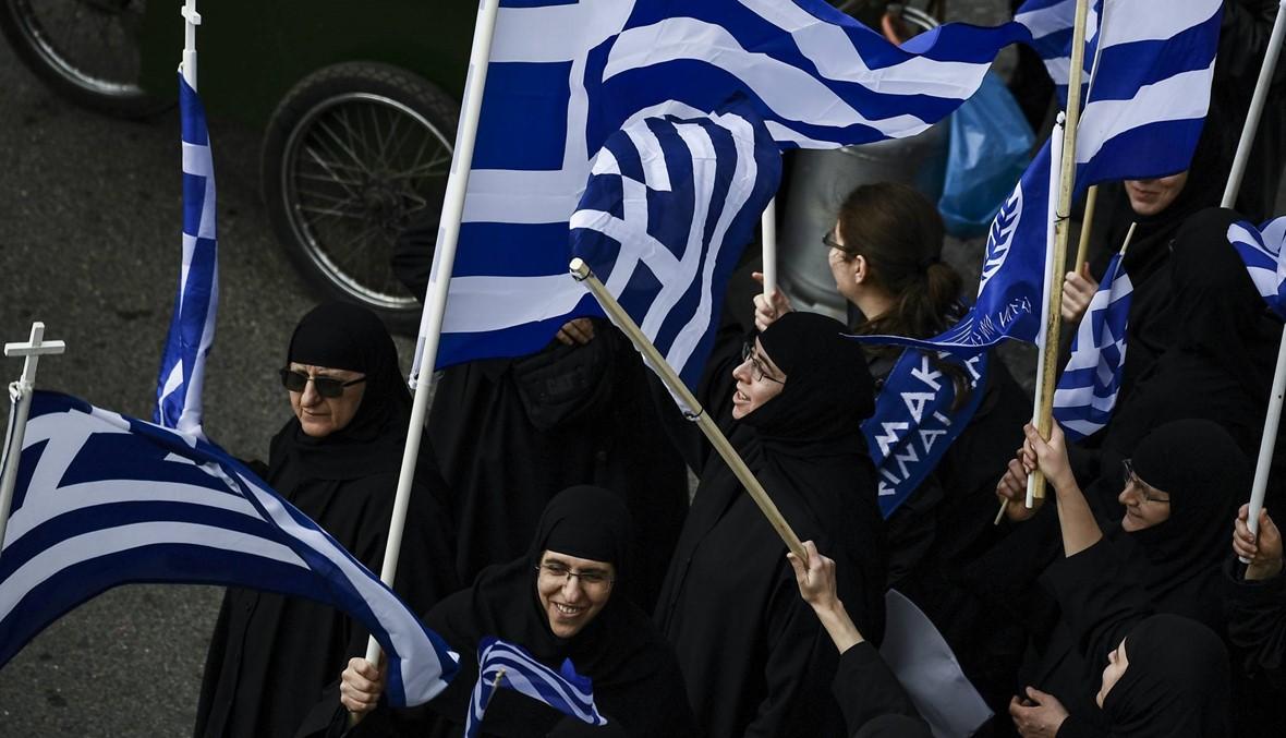 تظاهرة ضد الاتفاق حول اسم مقدونيا في أثينا