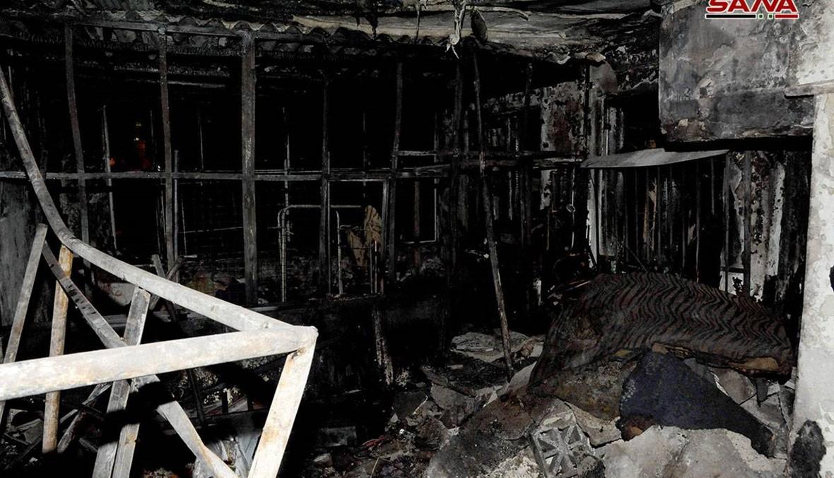 وفاة سبعة أطفال أشقاء جراء حريق في دمشق