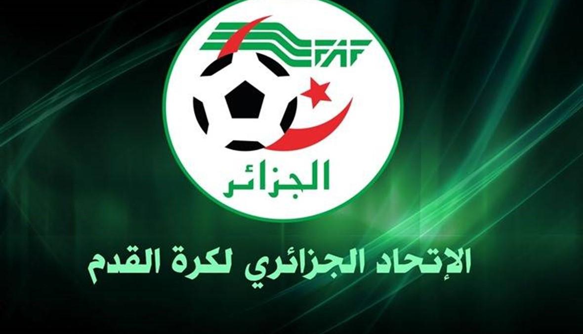 الاتحاد الجزائري يواجه العنف بقرار جديد