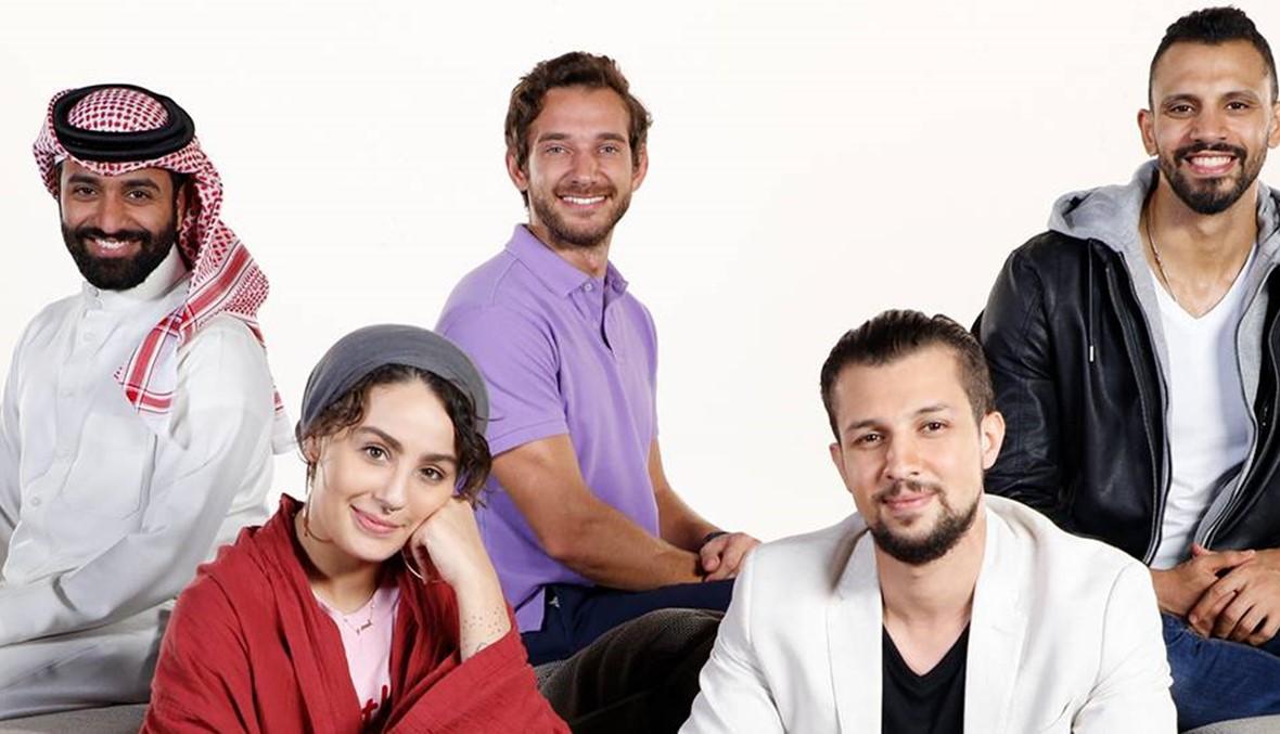 """شباب يتنافسون على لقب المؤثِّر العربي الجديد... """"سديم"""" تجربة افتراضيّة تنافسيّة"""