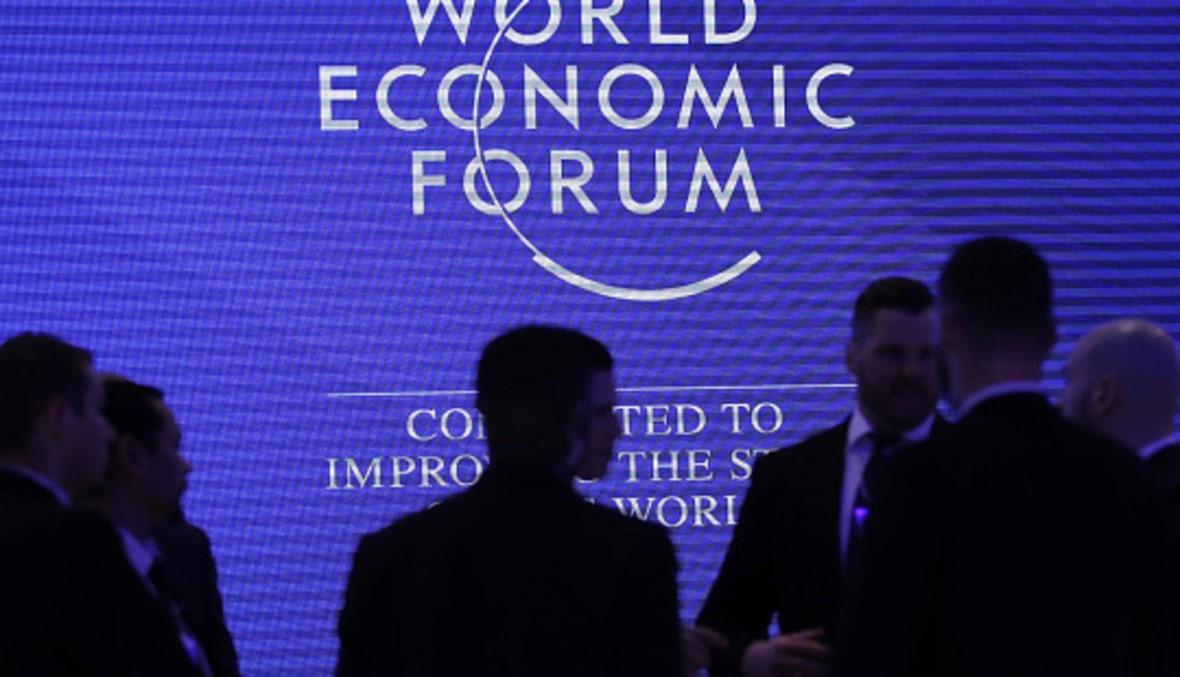 """""""المنتدى الاقتصادي العالمي""""... إنفراج، إنتقادات وهجوم"""