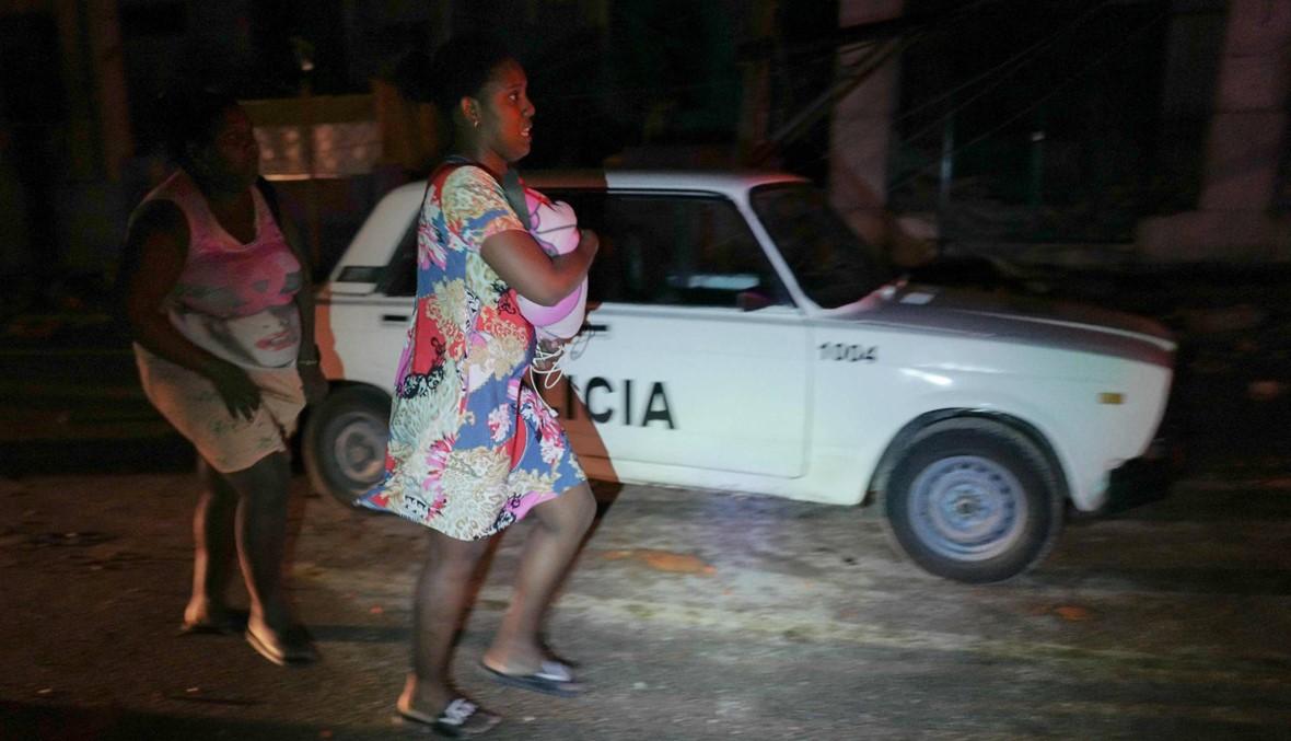 """إعصار ضرب العاصمة الكوبية صوته """"كهدير محرّك طائرة نفاثة"""": ثلاثة قتلى و172 جريحاً"""