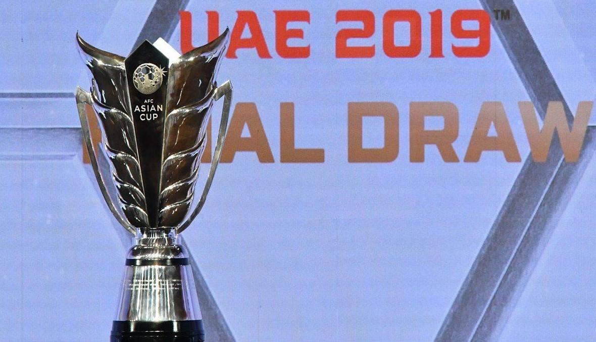 بالفيديو: سجل الفائزين في نسخ كأس آسيا
