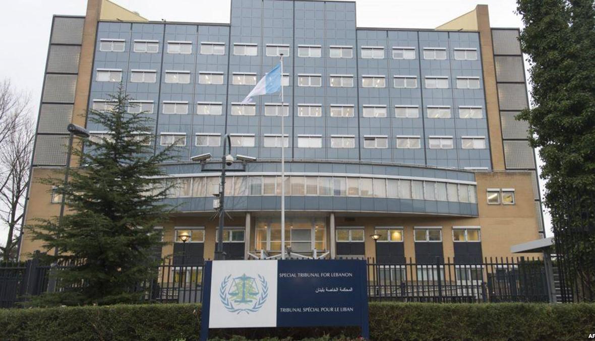 المحكمة الدولية: رئيس القلم اختتم زيارة عمل إلى لبنان