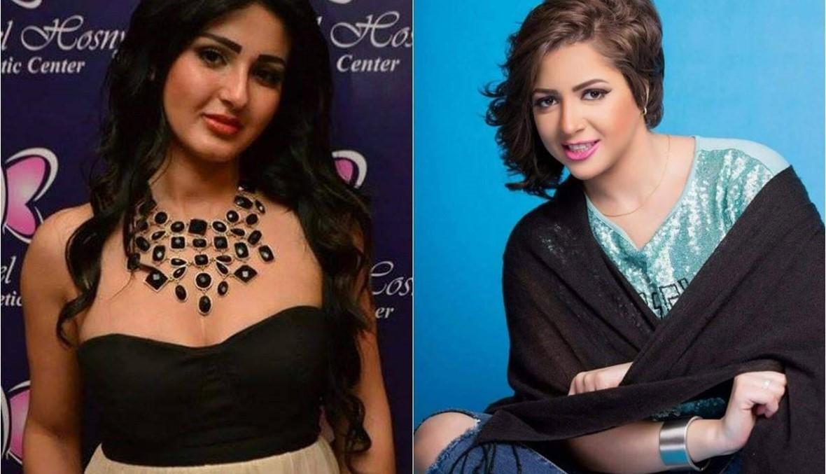 """القبض على فنانتين مصريتين... التهمة: """"ارتكاب فعل فاضح"""""""