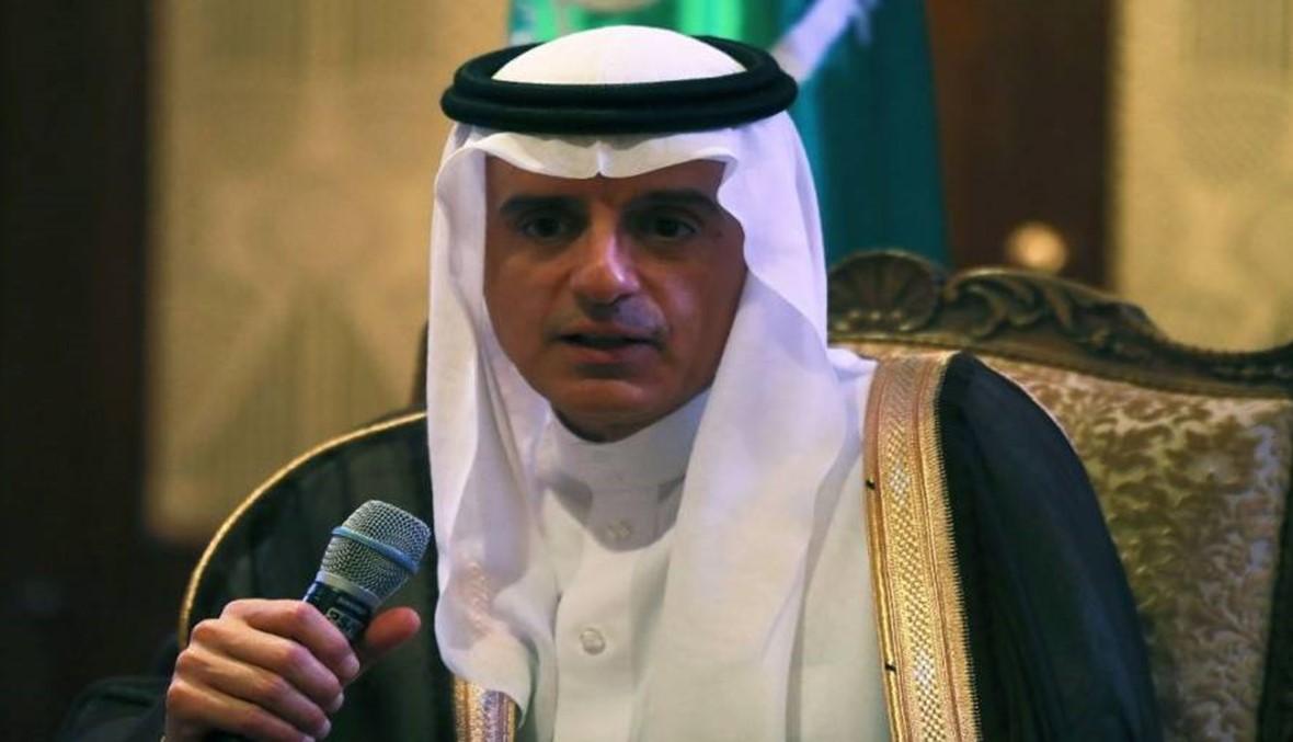 الجبير: السعودية تجهل مكان جثة خاشقجي