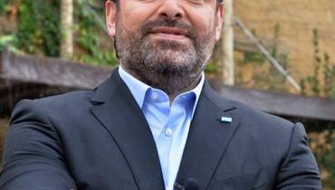 """#بدأ_العمل: الرئيس سعد الحريري يحاوركم عبر """"النهار""""..."""