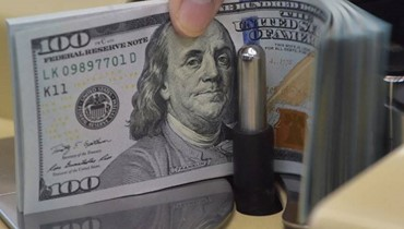 تبييض الأموال واختلاف المعالجات