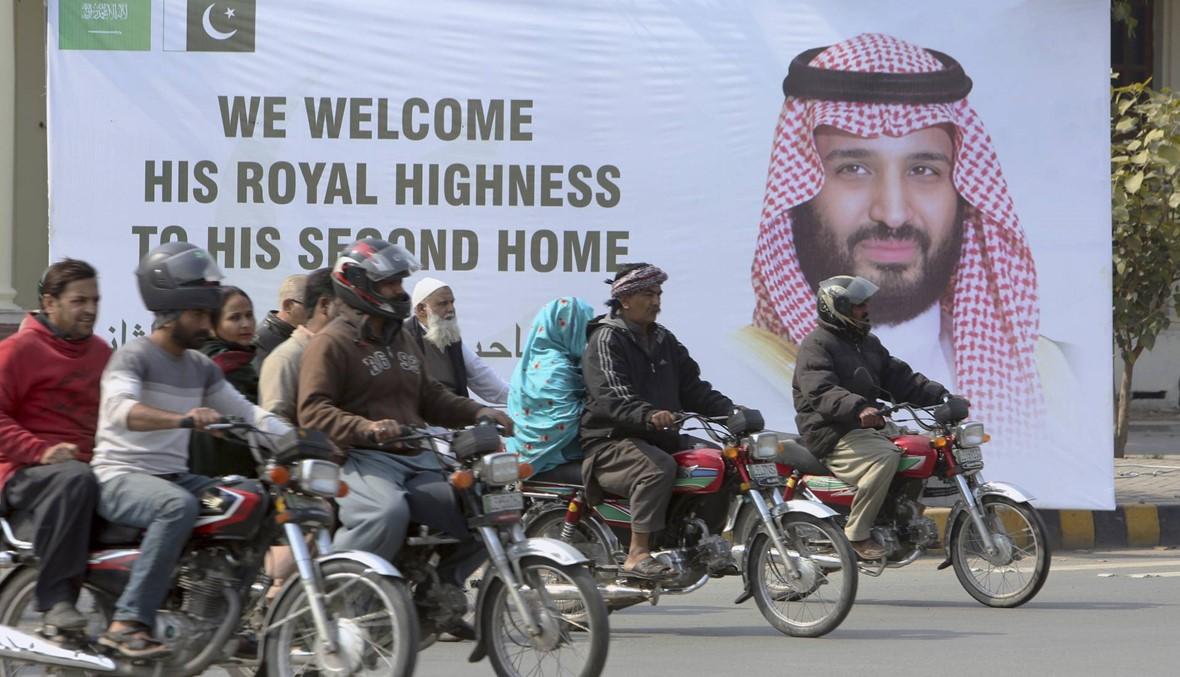 جولة آسيوية لولي العهد السعودي... البداية من باكستان