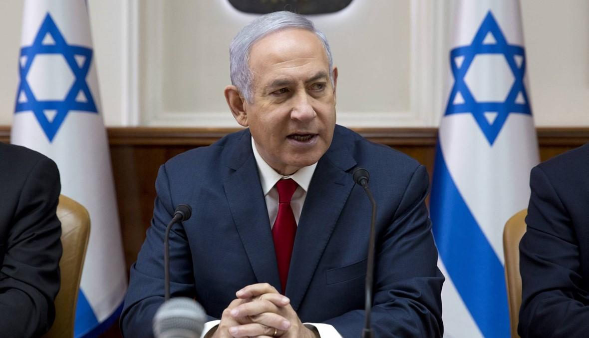 إسرائيل تحجز 138 مليون دولار من أموال الفلسطينيّين
