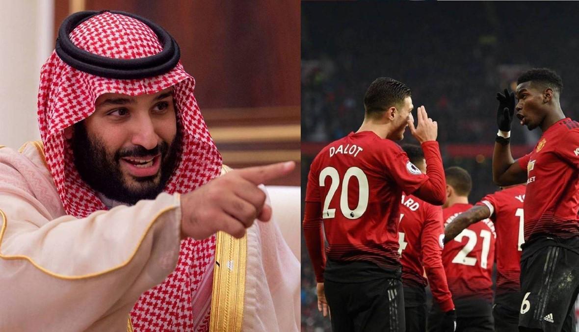 ما حقيقة عرض ولي العهد السعودي شراء مانشستر يونايتد؟
