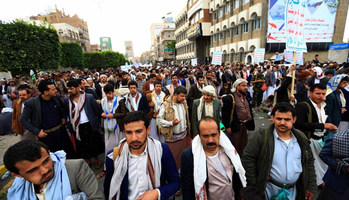 """اليمن: ممثّلو الحكومة والحوثيّون اتّفقوا على """"إعادة الانتشار المتبادل للقوّات"""""""