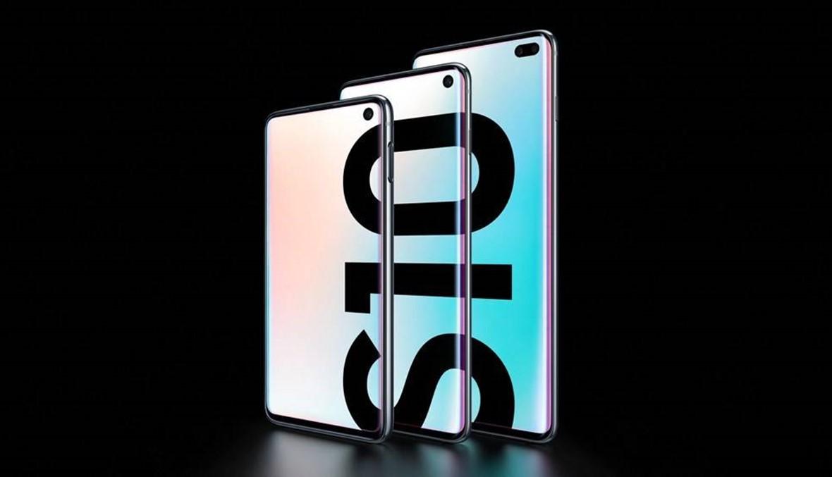 تعرفوا إلى هواتف سامسونغ الأربعة من سلسلة Galaxy S10 ومواصفاتها!