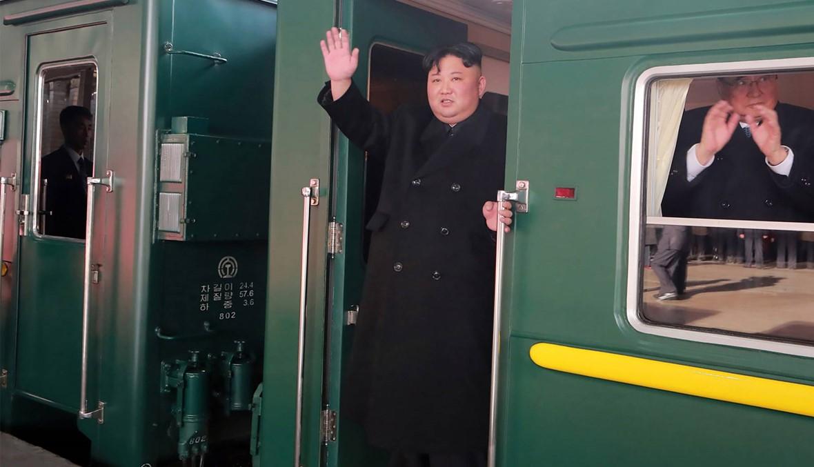 """كيم انطلق إلى فيتنام في قطار مصفّح: قمّة مع ترامب، و""""الفرصة تاريخيّة نادرة"""""""