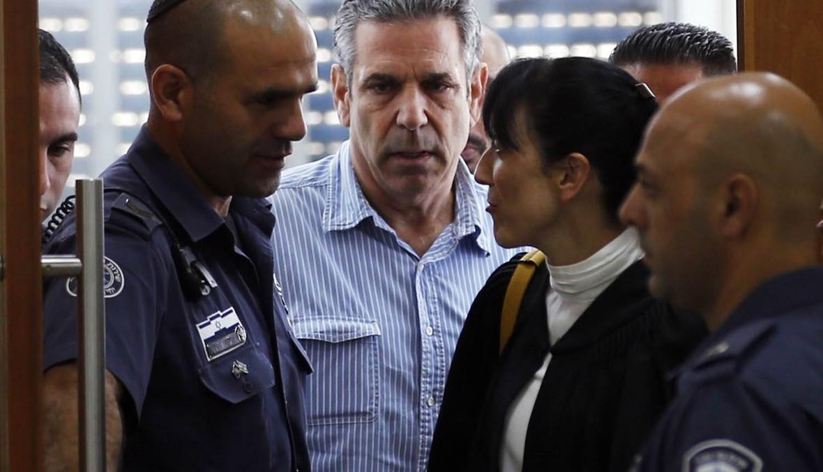 حكم بالسجن 11 عاماً على وزير سابق في إسرائيل بتهمة التجسس لصالح إيران