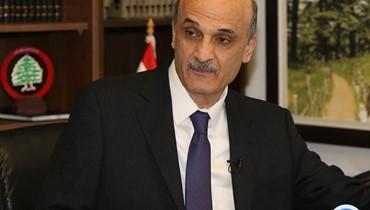 """جعجع: """"القوات اللبنانية"""" لم تكن ميليشيا بل كانت مقاومة"""