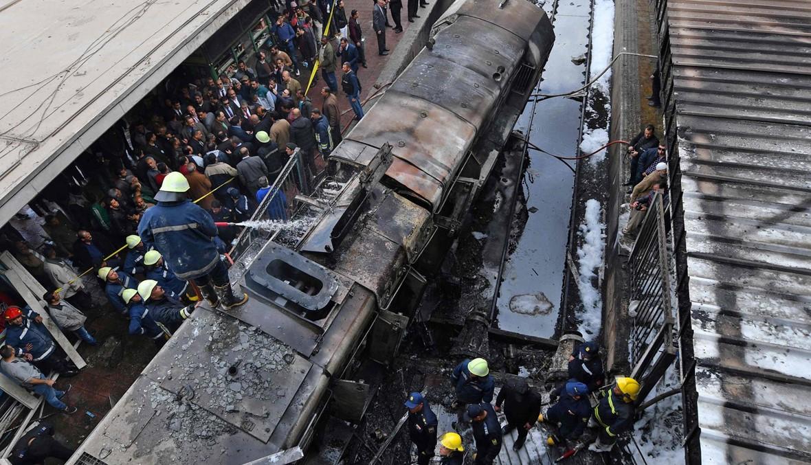 ارتفاع حصيلة حادث محطة القطار في القاهرة إلى 22 قتيلاً