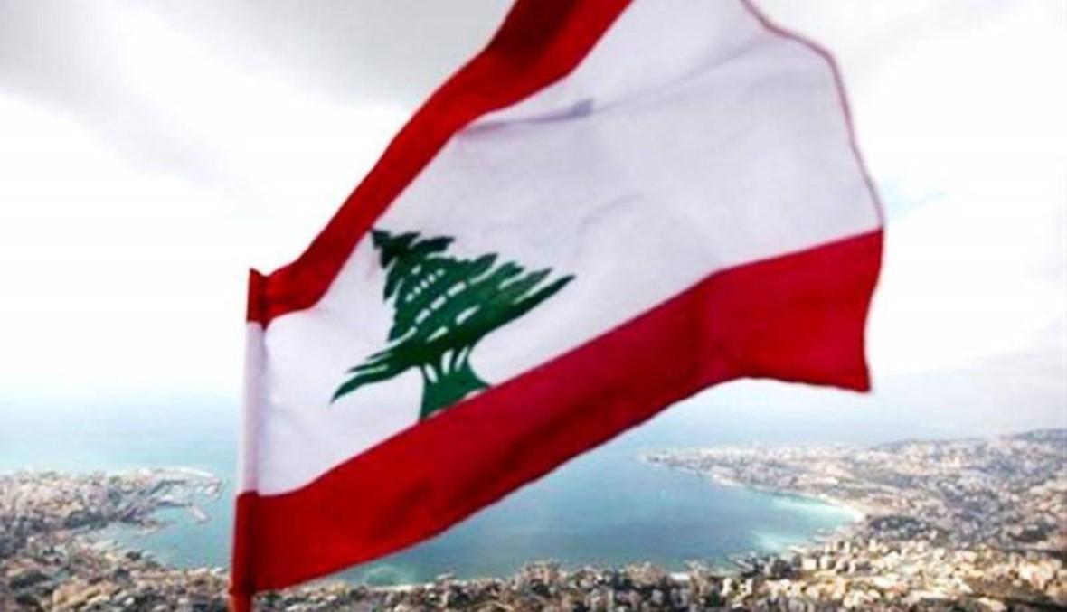 المغتربون ثروة لبنان وسنده