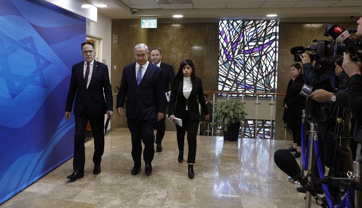 """نتنياهو: إسرائيل """"ليست دولة لجميع مواطنيها"""""""