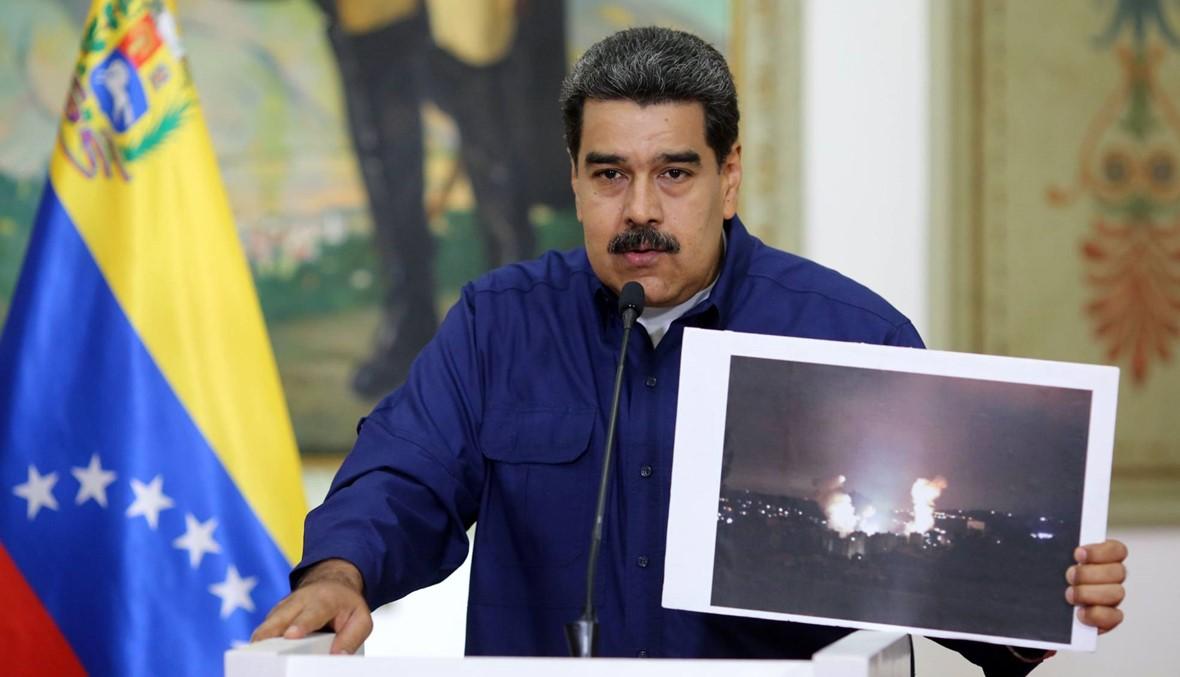 """مادورو يدعو إلى """"مقاومة حيّة"""" في ظلّ أزمة الكهرباء في فنزويلا"""