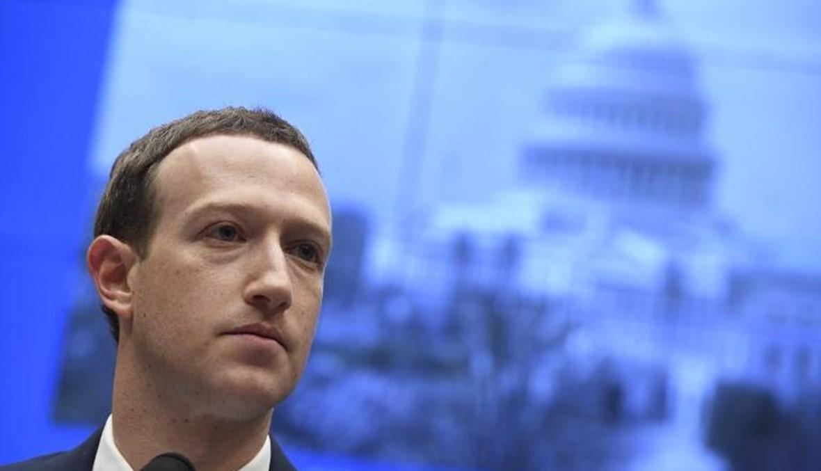 """""""فايسبوك"""" يطوّر تقنيّة قراءة الأفكار"""