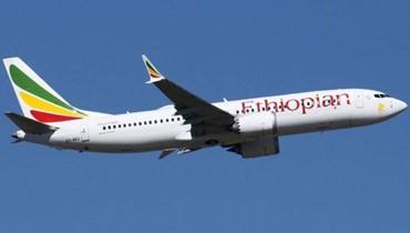 الامارات تمنع طائرات بوينغ 737 ماكس من استخدام مجالها الجوي