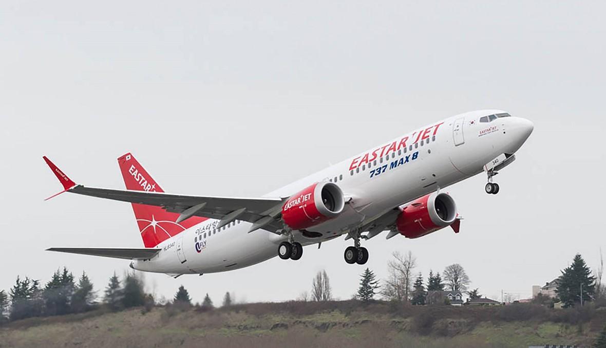 """شكاوى عدة على """"بوينغ 737 ماكس""""  قبل تحطم الطائرة الإثيوبية المنكوبة... """"غير سليمة وغير مجهّزة لدرجة إجراميّة"""""""