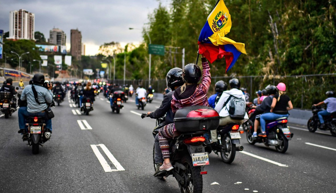 مادورو والمعارضة الفنزويلية يتبادلان الاتهامات بشأن أزمة الكهرباء