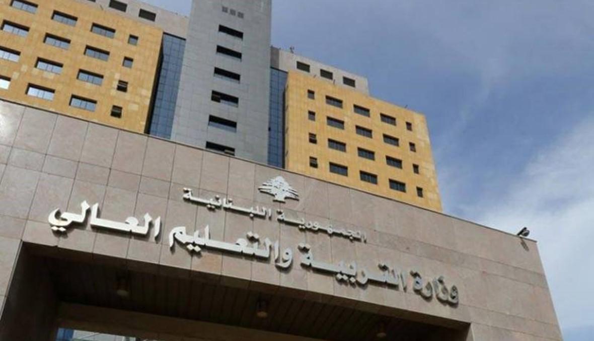 التحقيقات تتواصل مع الجمّال: هل يقول القضاء كلمته في ملف تزوير الشهادات؟