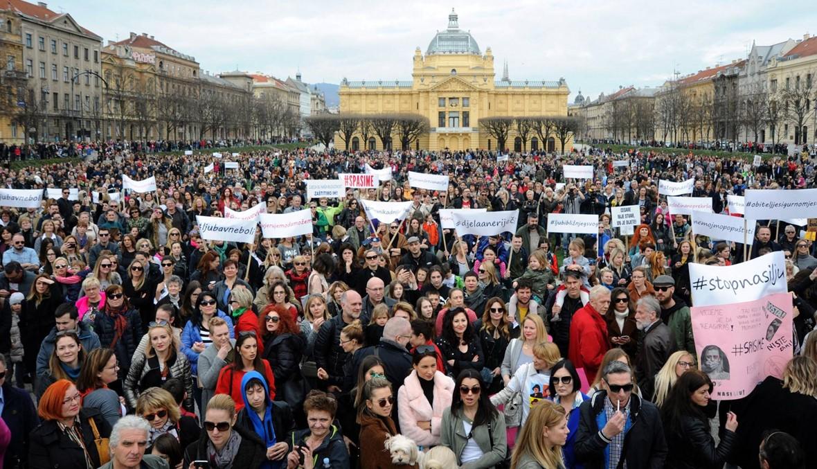 """الآلاف في كرواتيا يحتجون على العنف الأسري: """"جناية وليس جنحة"""""""