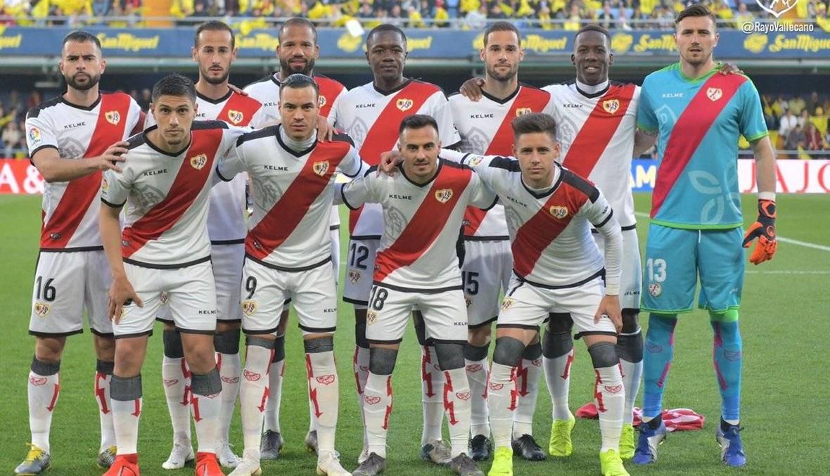 إقالة جديدة في الدوري الإسباني