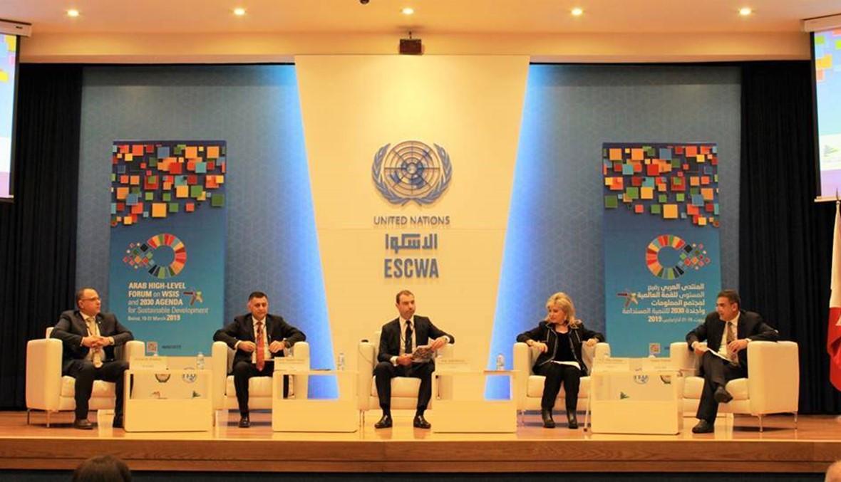 شدياق في انطلاق أعمال المنتدى العربي الثاني: لخلق بيئة اقتصادية مؤاتية للاستثمار