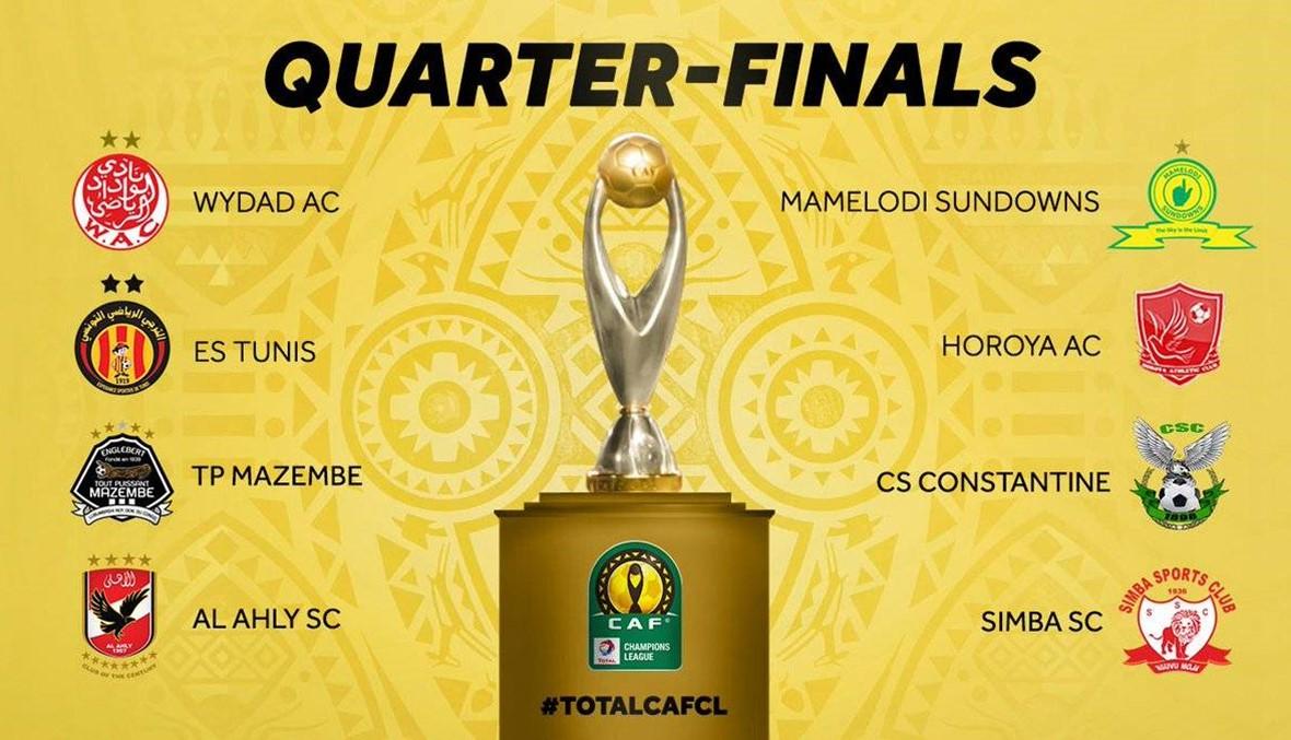 مواجهة عربية في ربع النهائي لدوري أبطال أفريقيا
