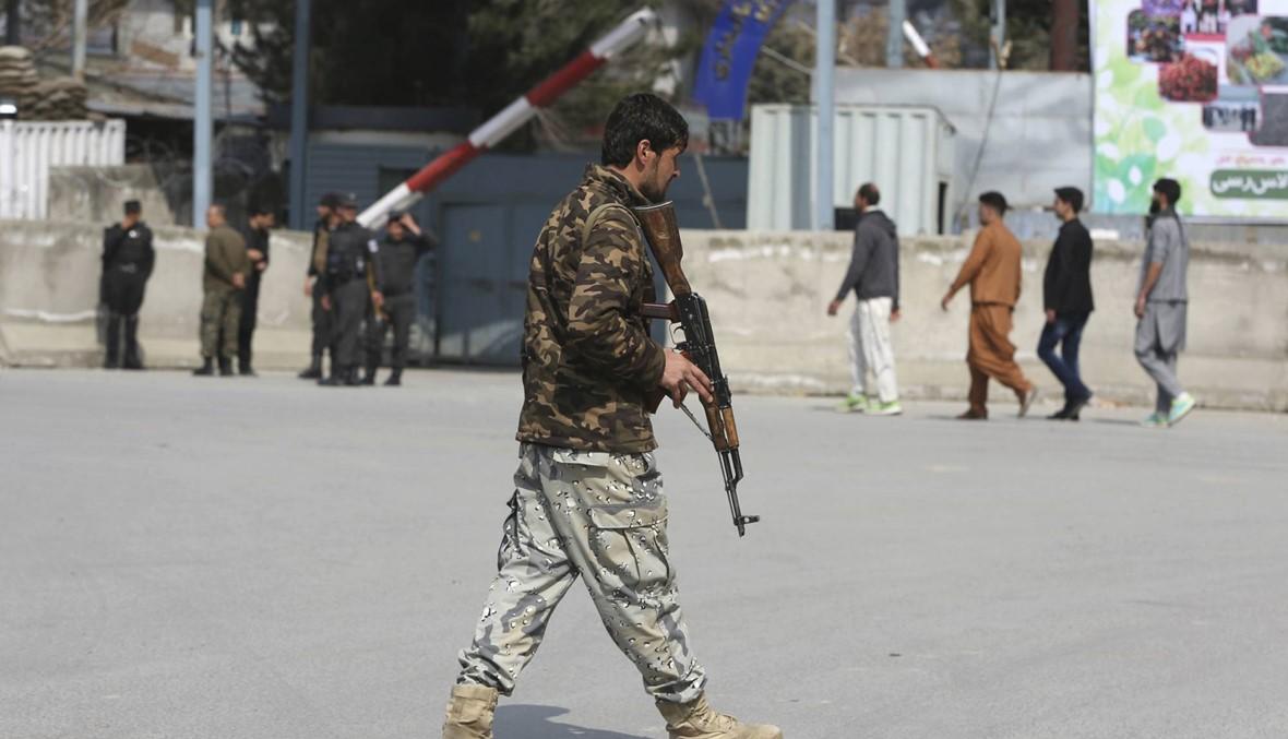 """انفجارات في كابول خلال احتفالات النوروز: 6 قتلى، و""""داعش"""" يعلن مسؤوليته"""