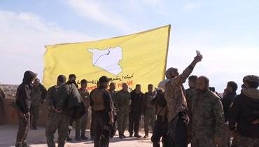 """""""قسد"""" تعلن القضاء التام على """"خلافة داعش"""""""