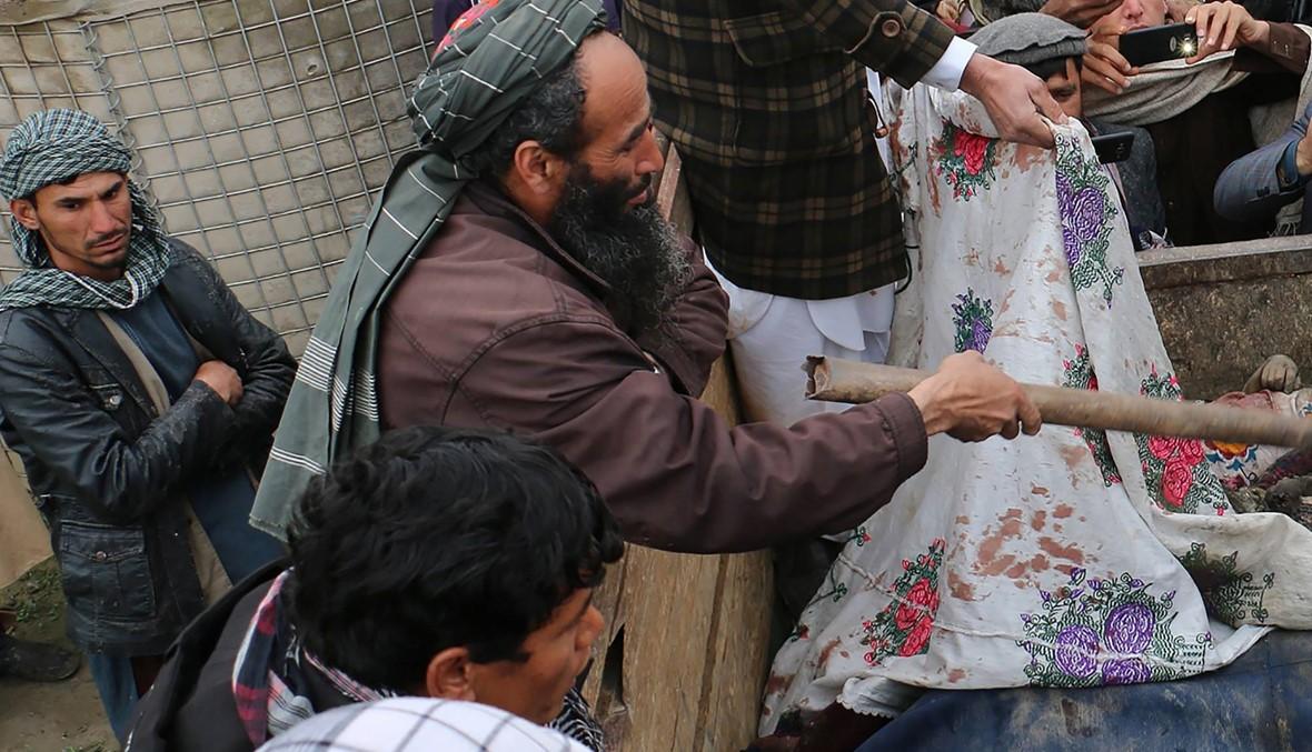 أفغانستان: غارة جويّة على قندوز... مقتل 13 مدنيًّا معظمهم أطفال