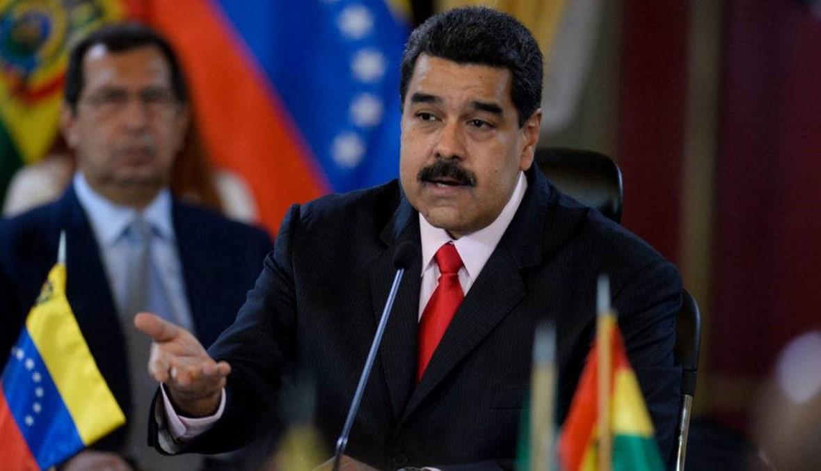 المكسيك تنفي استعدادها لمنح لجوء سياسي لمادورو