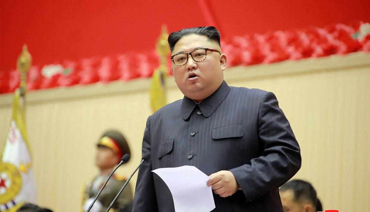 """كوريا الجنوبيّة: بيونغ يانغ أنهت إعادة بناء موقع """"سوهاي"""" للصواريخ"""
