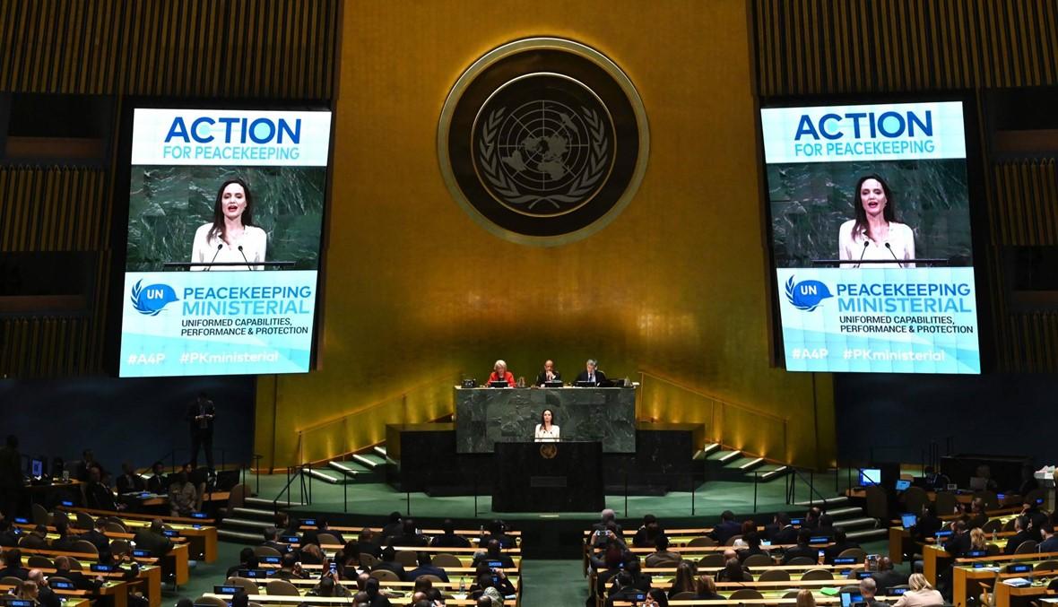 أنجيلينا جولي تحضّ على إشراك النساء في محادثات السلام الأفغانية