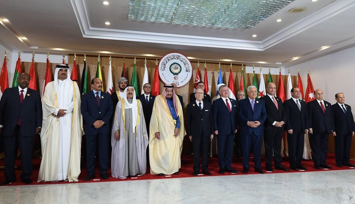 القادة العرب: تأكيد على مركزية القضية الفلسطينية...  ورفض التدخلات الإيرانية